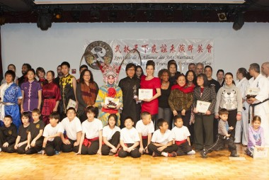 2013 Martial Arts Performance Show